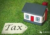 外国人出售美国房产需缴资本利得税(所得税)吗