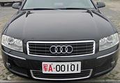 军车车牌前两个字母是SS是什么意思?