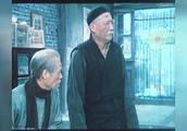 经典老电影《茶馆》片段赏析11