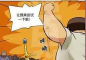 漫画:王者之剑!