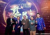 上海市慈善基金会助力上海高尔夫爱心联盟第二届慈善嘉年华