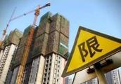 武汉12点:湖北房价上涨过快、外地人购房较多区域 将限购限贷