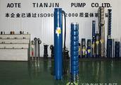 化工厂循环水水泵和凉水塔怎么连接