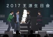王源17岁生日会part4,TFboys三小只合体啦,一起替王源庆祝生日!