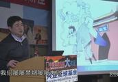 """故宫博物院院长单霁翔:""""500年没禁过烟的紫禁城,开始禁烟了!"""