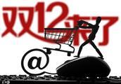 双十二是女性买买买的专属节日?被忽视的男性消费