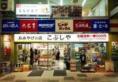 刚从日本回来的靠谱日代告诉你,血拼北海道逛这10处就够了!