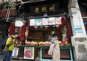 杭州河坊街有啥好吃的小吃