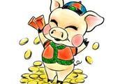 猪鸡牛这三个生肖的人天生财运足,注定盆满钵满!