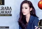 2017全球最美面孔公布,热巴上榜,却敌不过她年年在榜上