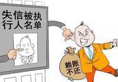 拖工资拒执行云南一艺术团团长成老赖 假记者证傍身声称是名人