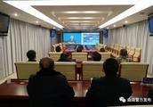 云南省公安厅警令部主任是什么级别