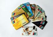员工办信用卡需要什么条件是什么意思