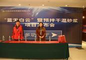 河南隆鑫三轮是个骗子公司大家小心