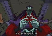 成龙历险记:咒蓝居然是八大恶魔中的大哥,能改变引力的强大魔法