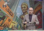 马云超越王健林成亚洲首富  财富达333亿美元
