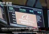 阿里巴巴重金进入VR市场:52亿投资增强现实厂商!