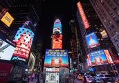 2018跨年夜 剑南春强势登陆纽约时代广场 掀起全球白酒风