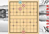 象棋来闯关,看看你等闯到第几关?(1)