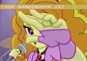 小马宝莉:海妖唱的歌曲好好听啊,太美了
