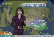 中央气象台:22-28号,从北到南,寒潮预警、大到暴雪预警将不断