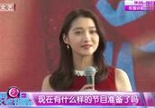 2018北京电视台春晚代言人揭晓