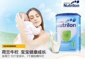 最新排名前十的婴儿奶粉是哪些?什么样的婴儿奶粉最好
