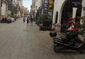 山東省濱州市北海新區屬于哪個區