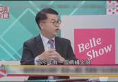 台湾媒体:今年蚂蚁金服上市,首富马化腾恐要让位给马云