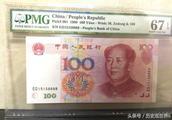 第五套人民币当中的100元钱有收藏价值吗?