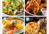 美食测试:下面几道菜你会先吃哪一盘?测你什么时候开始享福