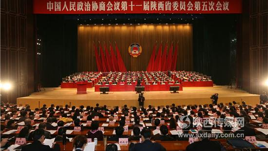 陕西省2016年政协主席是谁
