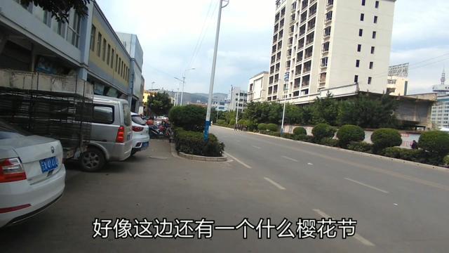 云南昆明市禄劝县的房价多少一平米