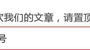 湖北中国人民银行行长 中国人民银行武汉分行的领导介绍