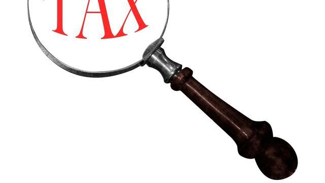 地税局哪些文件属于税收规范性文件