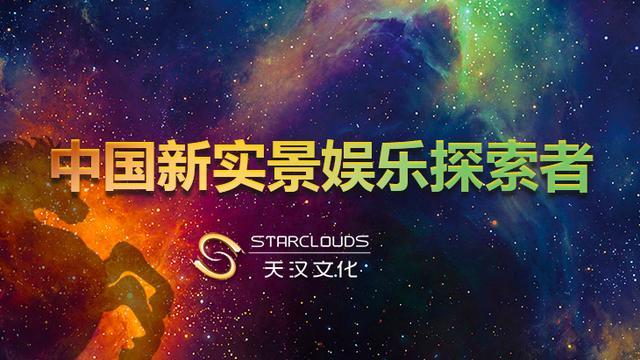 北京天汉文化发展有限公司怎么样?