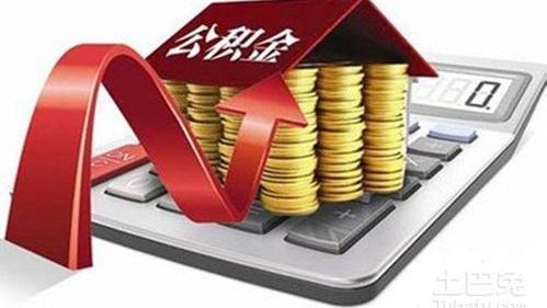 住房公积金贷款提取额度是多少?