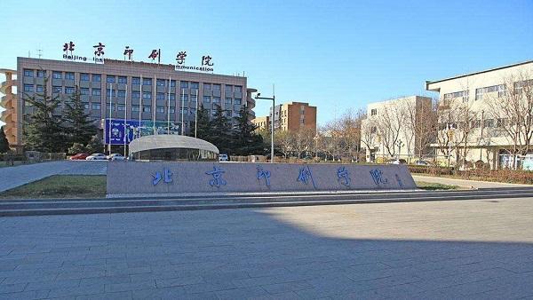 北京397路,有图吗?
