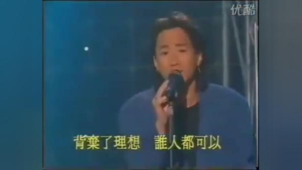 香港有个肥妈都唱过什么歌?