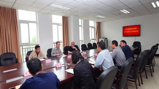 四川省成都市公安局经济侦查大队