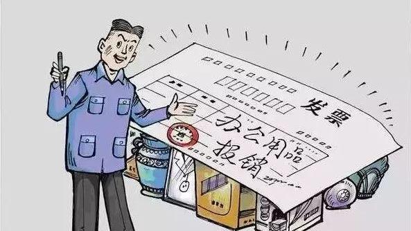 保温杯税收分类属于 不锈钢保温杯在税收里边属于什么分类编码