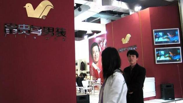 中国有哪些皮鞋品牌呢?