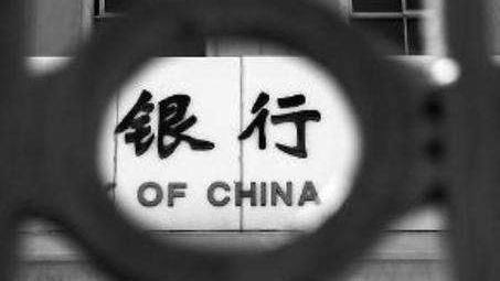 2016年中国重大事件简况