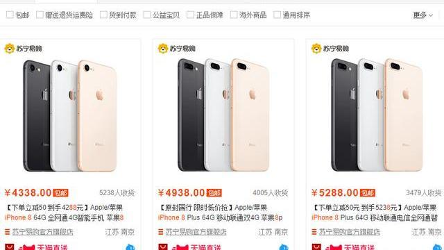 想入手一部二手良品iPhone8,值得吗?