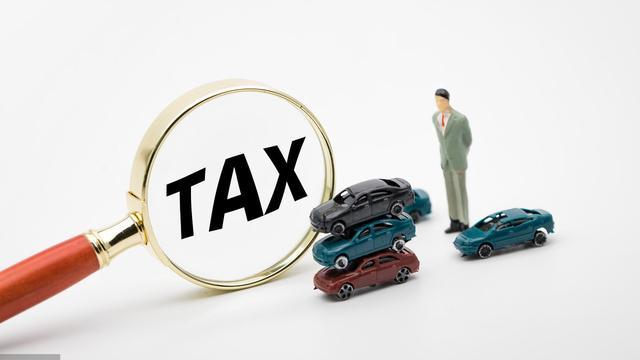 政府税收收入的调查报告