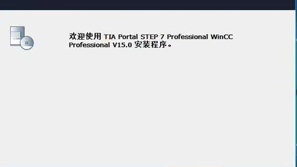 博图v14.0支持win10系统吗