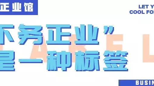 给我介绍几个杭州好吃的甜品店