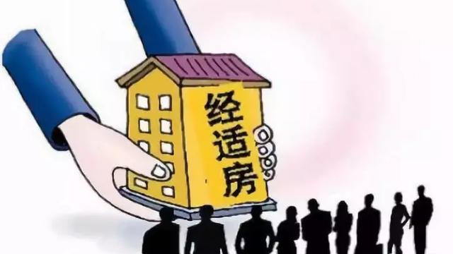 一个人去上海要去哪里住经济实惠啊?