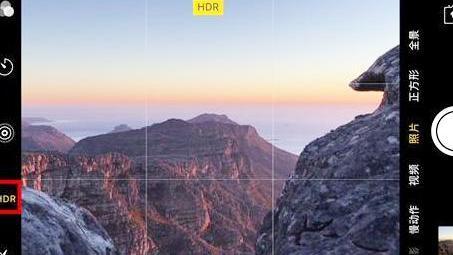 怎么消苹果图解_苹果手机怎样拍照好看图解