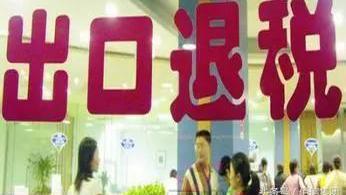 中药材出口到香港是如何运作的?